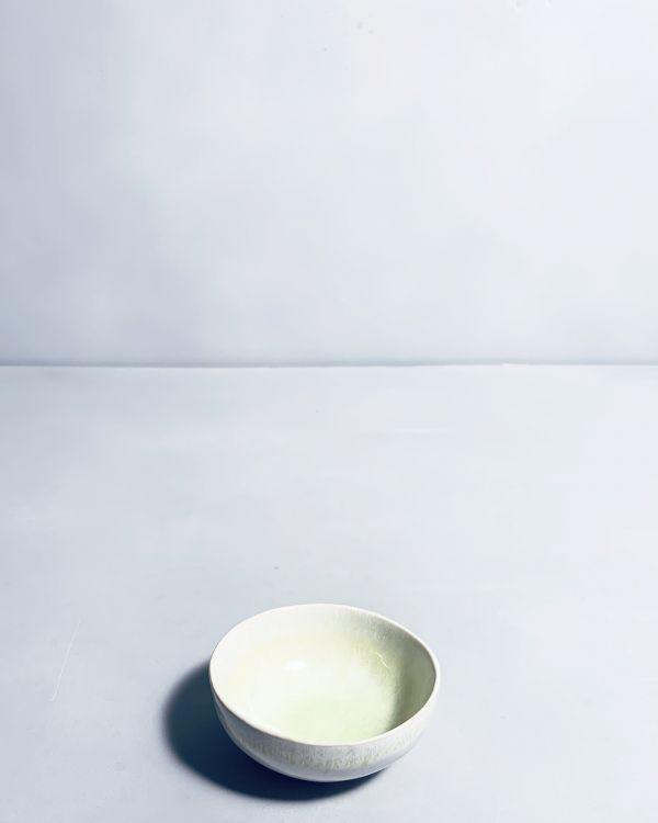 Sesimbra Saucenschälchen 11 cm gelb